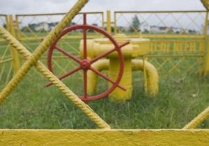 Ъ: Украина не намерена оплачивать дополнительные объемы газа ради транзита в ЕС