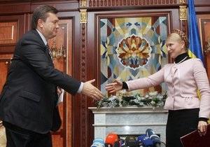 Тимошенко назвала Януковича  врагом Украины