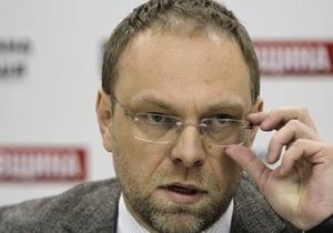 Власенко - оппозиция - лишение мандата - Оппозиционеры предоставили документы о фальсификациях по делу Власенко