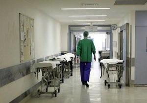 В Британии мужчине запретили лечиться в больницах