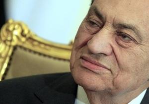 Британия заблокировала не все активы Мубарака - СМИ