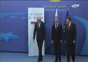 Россия намерена оказать помощь еврозоне