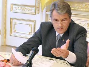 Ющенко: Ваши однопартийцы, Юлия Владимировна, убивают людей