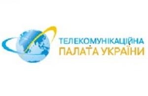 """Международная конференция """"Европейские каналы в Украине: разрешить нельзя запретить"""""""