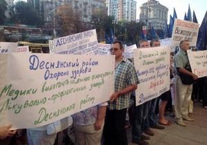 новости Киева - Киевсовет - протесты - оппозиция - Герега - Фоторепортаж. Протесты и скандально короткое заседание Киевсовета 19 августа
