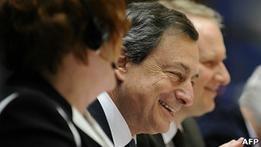 Британия бойкотирует фонд помощи еврозоне при МВФ