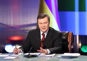 Цена на российский газ для Украины  бьет не в сердце, но близко  - Янукович