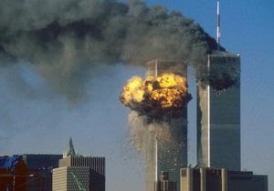 Фотогалерея: Как это было. Теракт 11 сентября