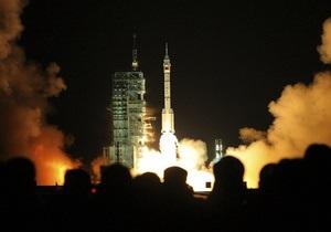 Российский разгонный блок Бриз-М взорвался на орбите