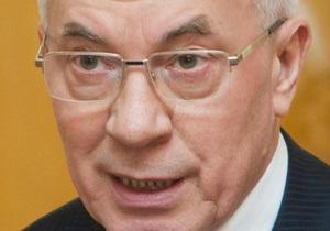 Решить газовый спор с Россией можно только путем переговоров – Азаров