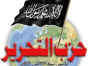 Исламская партия Хизб ут-Тахрир назвала абсурдным заявление СБУ