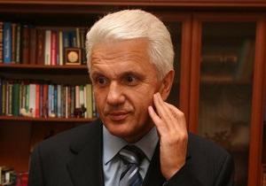 Литвин подписал закон о парламентских выборах
