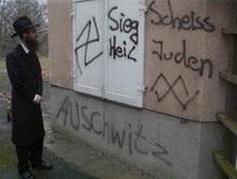 СМИ: В Берлине неонацисты избили евреев
