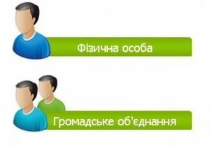 Граждане Украины получили возможность обращаться к властям в электронном виде