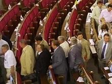 Яценюк прокричал о закрытии вечернего заседания Рады