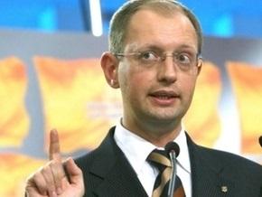 Яценюк хранит свои денежные средства на депозите в гривне