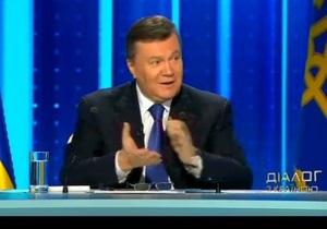 Янукович - Сегодня исполняется три года с момента прихода к власти Януковича