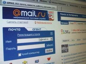 Mail.ru рассчитывает занять до 15% рынка интернет-рекламы в Украине