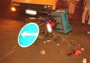 новости Киева - ДТП - скутер - В Киеве развозчик пиццы на скутере врезался в маршрутку