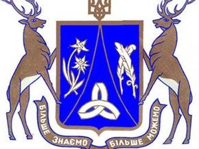 Ужгородская милиция получила сообщение о заминировании национального университета