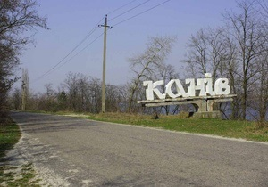 Кабмин объяснил, зачем под Каневом вертолетная площадка стоимостью 96 млн грн