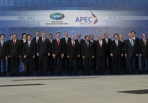 Во Владивостоке приняли итоговую декларацию саммита АТЭС