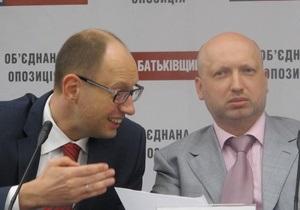 Тимошенко не разрешили встретиться с Яценюком и Турчиновым