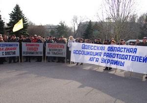 В Одессе несколько тысяч предпринимателей освистали губернатора области