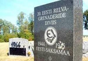 Сегодня в Эстонии проходит встреча ветеранов дивизии СС