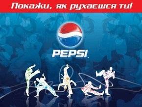 «Pepsi» поощряет зажигательные движения ценными подарками!