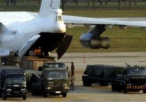 МИД Израиля: Задержанный в Бангкоке Ил-76 вез оружие палестинским и ливанским боевикам