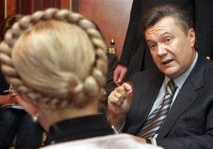 Янукович посоветовал Тимошенко добровольно уйти с поста премьера