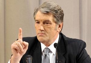 Ющенко рассказал, почему бандиты не оказались в тюрьмах