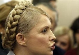 Тимошенко заявила о начале политических репрессий