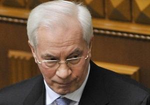 Азаров рассказал о создании СП между Нафтогазом и Газпромом