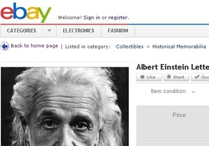 Письмо Эйнштейна продано на eBay более чем за $3 млн