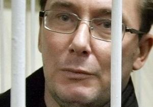 Луценко в СИЗО прочитал почти 40 книг