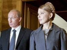 Тимошенко рассказала о своих московских планах