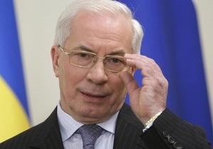 Азаров обещает повысить должностной оклад работников бюджетной сферы