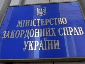 МИД Украины подтвердил гибель двоих украинцев в авиакатастрофе в Конго