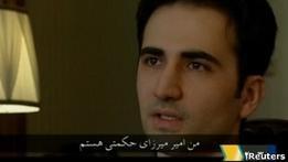 Иранское телевидение показало признание  агента ЦРУ