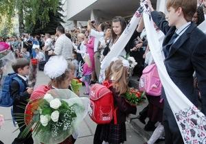 В Киевских школах выявили учителей с психическими расстройствами и судимостями - прокуратура