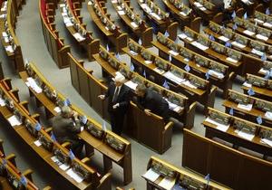 Свыше 150 бывших депутатов обратились с просьбой о выплате материальной помощи