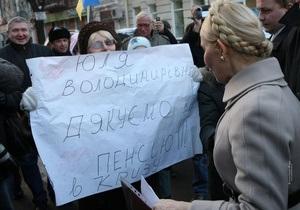 Тимошенко пришла к следователю ГПУ
