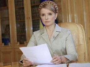 Тимошенко возложила ответственность за последствия кризиса на Ющенко и Януковича