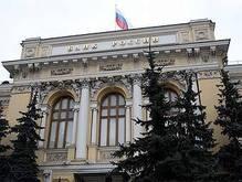 РФ потеряла $17 млрд инвестиций за три месяца