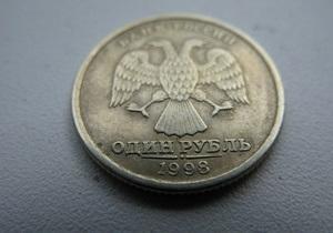 Большинство россиян считают рубль стабильной валютой - опрос