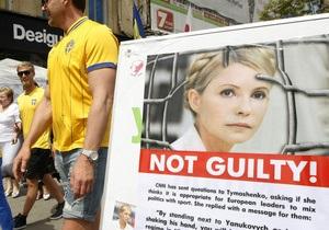 Депутаты Европарламента возмущены переносом рассмотрения кассации по делу Тимошенко