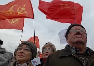 УНП предложила приравнять коммунизм к порнографии