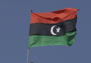 Посольство Ливии в Москве спустило флаг Джамахирии